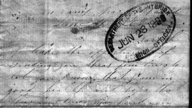 The first page of the letter written by Richey Cochran to Sarah Jane in June 1862, stamped with June 1880 when it was received by the Pension Bureau (Fold3)