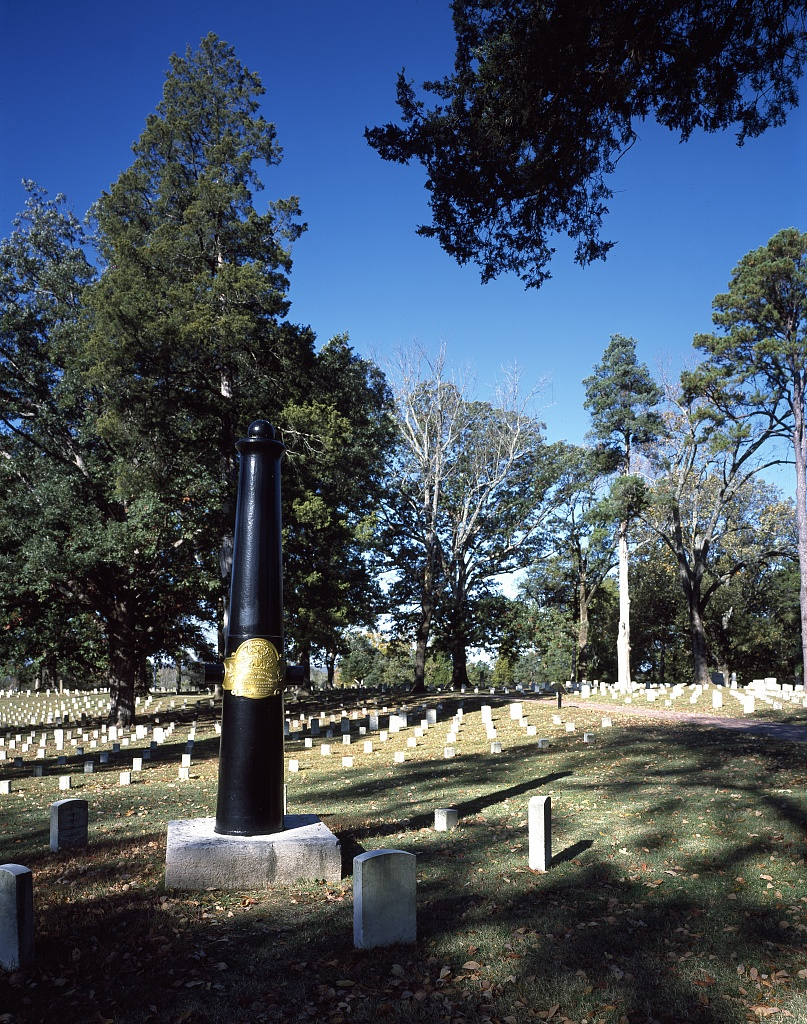 The National Cemetery at Shiloh, where Michael Casey and his Father saw Action (Library of Congress)