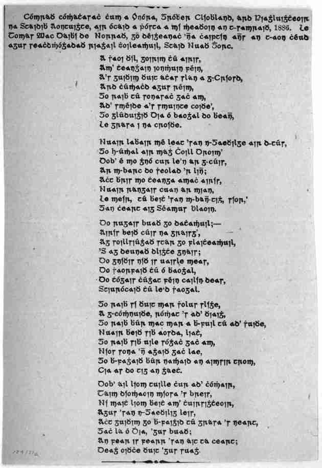 The broadside prepared by Captain Norris for President Clevland on the occasion of his weeding (Library of Congress)
