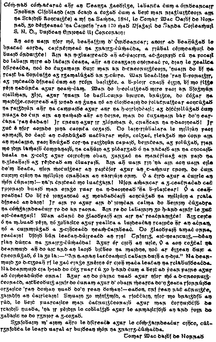 The address presented by Captain Norris to President Clevland at The White House on the day following his inauguration. Reproduced in the New York Irish-American on 21st March 1885 (GenealogyBank).