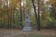 Second Wisconsin Infantry Memorial in the Herbst Woods, Gettysburg (Damian Shiels)
